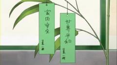 Haruhi 2nd ep1 1-3.flv_000258612