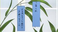 Haruhi 2nd ep1 1-3.flv_000264581