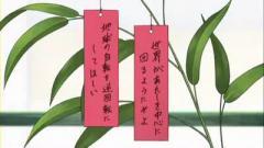 Haruhi 2nd ep1 1-3.flv_000269085