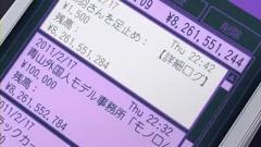 Higashi no Eden ep7 .flv_000336087