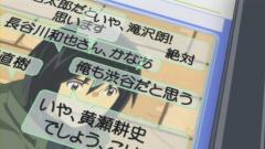 Higashi no Eden ep08.flv_000700179