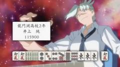 咲 Saki #09 1-2.mp4_000002336