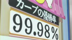 Higashi no Eden ep9 1-3.mp4_000061789