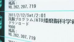 Higashi no Eden ep9 1-3.mp4_000349536