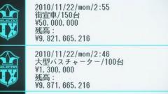 Higashi no Eden ep9 1-3.mp4_000368603