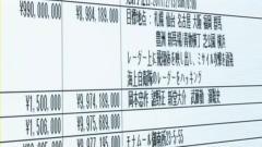 Higashi no Eden ep9 3-3.mp4_000039425