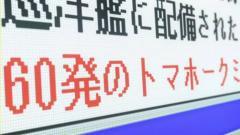Higashi no Eden ep9 3-3.mp4_000264355