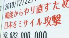 Higashi no Eden ep9 3-3.mp4_000143385