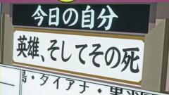 Higashi no Eden ep9 3-3.mp4_000272198