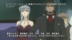 Valkyria Chronicles ep10.avi_001410869