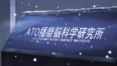 Higashi no Eden ep10 2-3.mp4_000205347