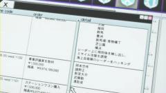 Higashi no Eden ep10 3-3.mp4_000172931