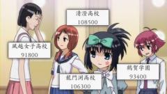 咲-Saki- ep12.flv_000987445