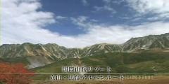 泣かせる空に会いたい 立山の恋人編/P_A_WORKS.mp4_000143770
