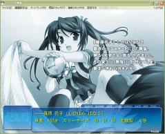 Sora Hanako 1
