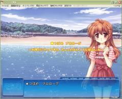 Sora Tsubame 2