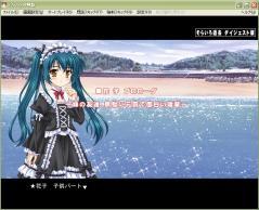 Sora Hanako 2