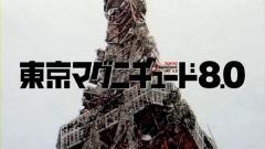 Tokyo 8_0 ep1.flv_000017600