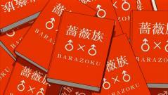 Bakemonogatari ep7_000964296
