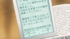 Aoihana ep11F_000541856