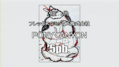 Nyan ep1_001456423
