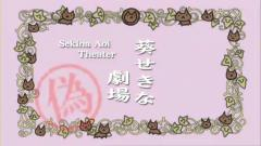 Seitokai ep 1_000100245