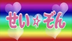 Seitokai ep 1_000100266