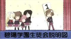 Seitokai ep 1_000714080