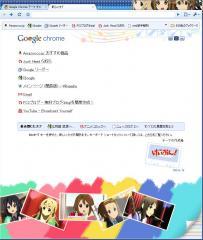Chrome 03
