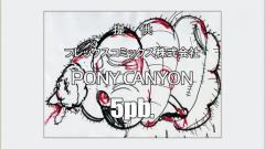 Nyan ep2 _001469675