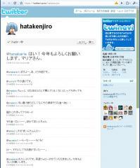 HatakeKenjiro Twitter