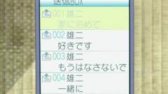 BTS 9 004