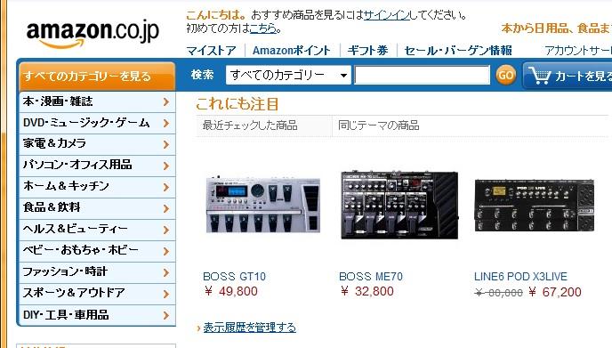 Amazon 10 16