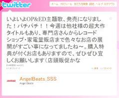 AB twit 001