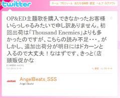 AB twit 002