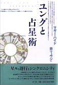 ISBNa.jpg
