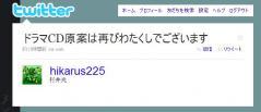 SH002.jpg