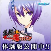 miyako_180x180.jpg