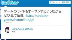 oreimo021.jpg