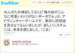 oreimo023.jpg