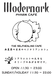 mo_cafe.jpg