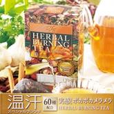 herbal_sp_b.jpg