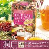 herbal_sp_c.jpg