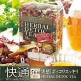 herbal_sp_d.jpg