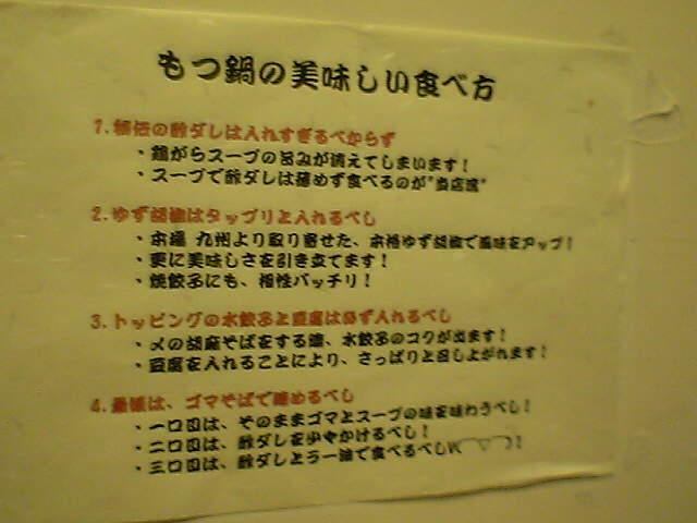 20090123_VFSH_0010.jpg