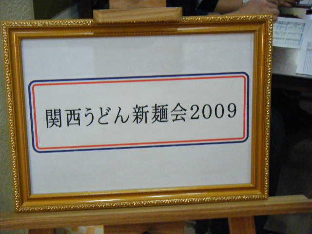 20090125_DSCF_0017.jpg
