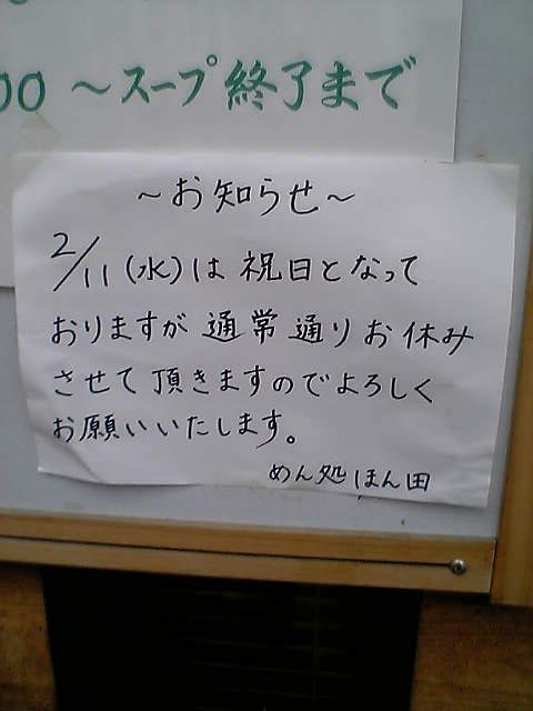 20090211_VFSH_0010.jpg