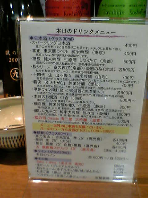 20090220_VFSH_0006.jpg