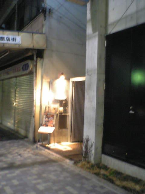 20090311_VFSH_0001.jpg