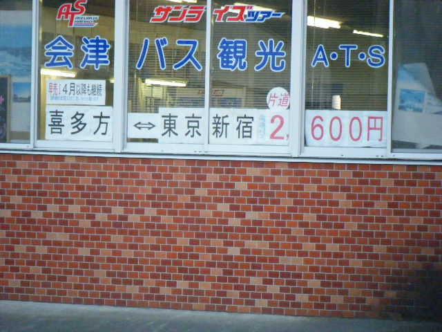 20090328_DSCF_0104.jpg